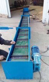 MC刮板输送机定制移动式 高炉灰输送刮板机