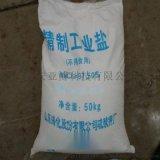 西安哪余有賣工業鹽18992812558