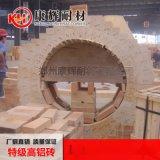河南耐火砖生产厂家 高铝耐火砖价多少钱一吨
