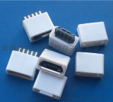 焊线MICRO USB带护套micro 5P