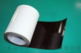 优势出售超薄防水泡棉胶