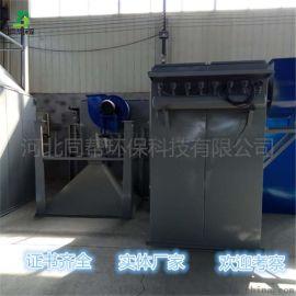 江西单机布袋除尘器焊接除尘器厂家脉冲除尘器