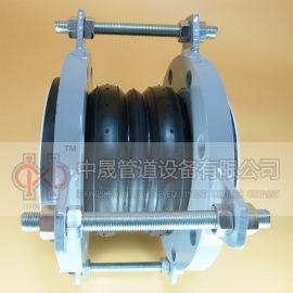 橡胶接头防拉脱限位装置 法兰软接头 橡胶柔性软连接