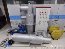 高炉煤气燃烧器及自动点火装置