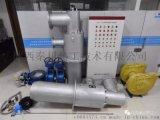 高爐煤氣燃燒器及自動點火裝置