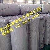 无锡EVA泡棉、3M泡棉胶带、白色高弹泡棉胶垫
