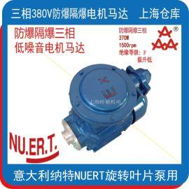 YB3防爆隔爆三相电机 高压旋转叶片泵用