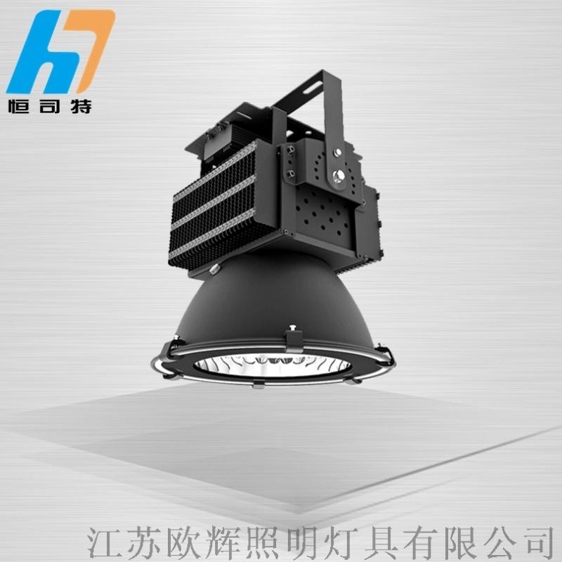 大功率高頂燈/高頂工礦燈/高頂工礦燈價格/高頂工礦燈圖片