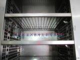 爱佩科技 -40℃高低温冷热冲击试验箱