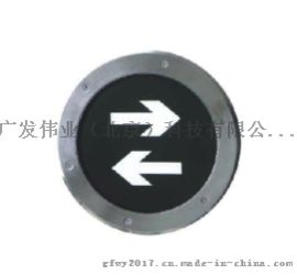 嵌地系列应急标志灯具