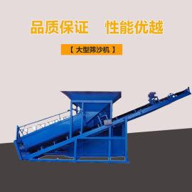 多功能大型滚筒筛沙机 移动式振动筛沙机滚筒筛沙机