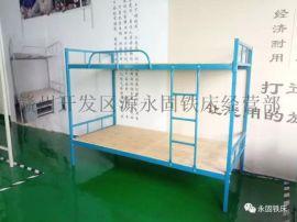 龍南縣鐵牀鐵架牀 鐵牀生產廠家 永固A001