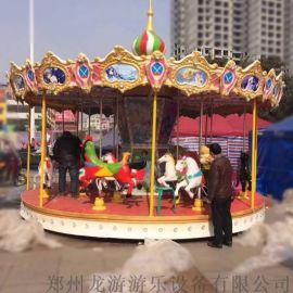 儿童乐园16座大型豪华转马游乐设备旋转木马游艺机