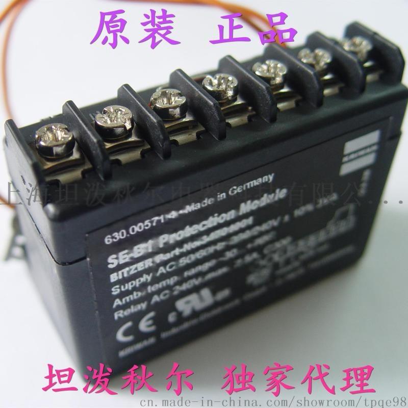 现货KRIWAN SE-E1 22A613保护模块