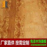 天然乱纹白栓橄榄饰面板材,uv涂装板,免漆板,生态板
