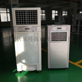 anjule直供实验室用空气净化器上海安居乐