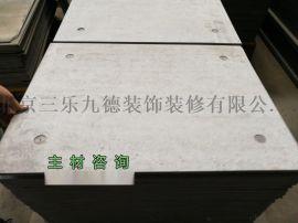 北京装饰水泥外墙挂板清水美岩板
