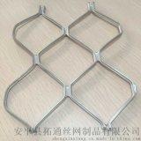鋁美格網 鋁護欄  4*7cm 1.2*6m鋁圍欄