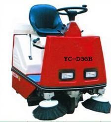 凯尔乐扫地机(驾驶式)