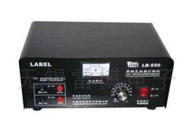 电腐蚀金属打标机(LB-950)