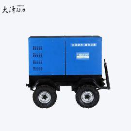 选购须知大泽动力400A柴油发电焊机配移动拖车