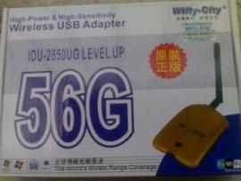 大功率无线网卡接收器