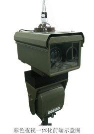 夜视应急布控指挥系统(MV2000/2025/2500)