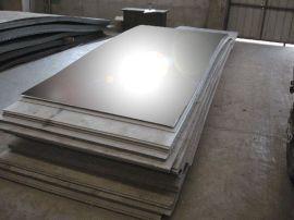 供应钛合金板材  现货钛合金产品