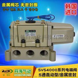 韩国换向阀金属阀芯密封两位五通电磁阀SVS4130