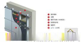 上海櫻花憎水巖棉板專爲外牆系統設計