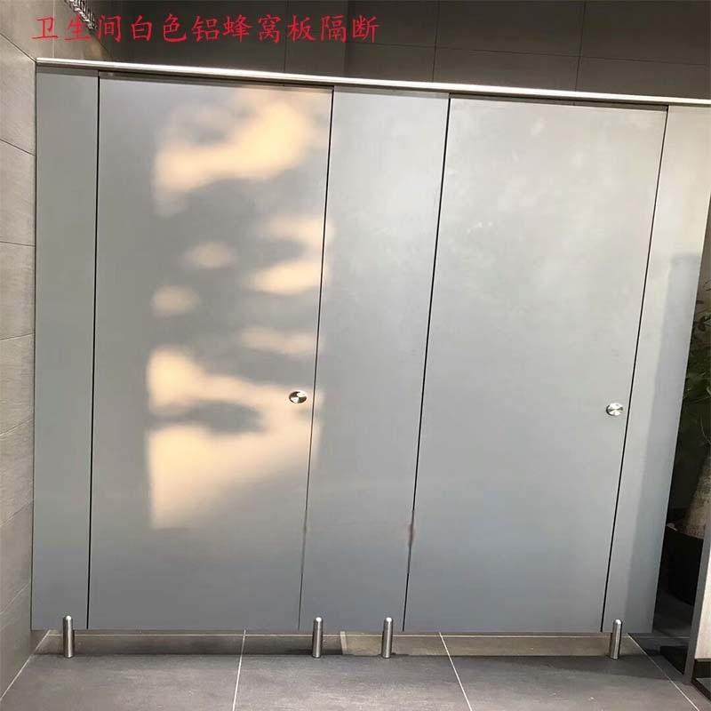 衛生間木紋隔斷蜂窩鋁板 廣東鋁蜂窩板廠家直銷