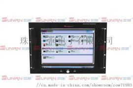 IP公共广播17寸服务器主机