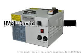 喷码机LEDUV固化干燥灯 二维药监条形码LEDUV蓝光灯UV墨水固化灯