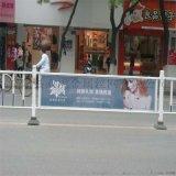 道路广告牌护栏 公路中央隔离护栏 市政护栏网