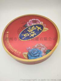 340mm直径圆罐七星伴月月饼铁盒 星级酒店**