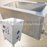 专业制造康明斯发动机专用超声波汽车缸体清洗机