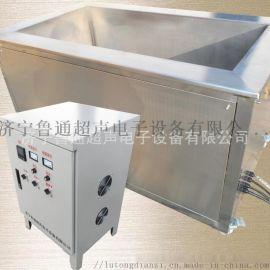 专业制造康明斯发动机  超声波汽车缸体清洗机