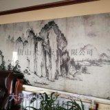 北京廉租房洁净板 无机冰火板 被动式装配式装饰板