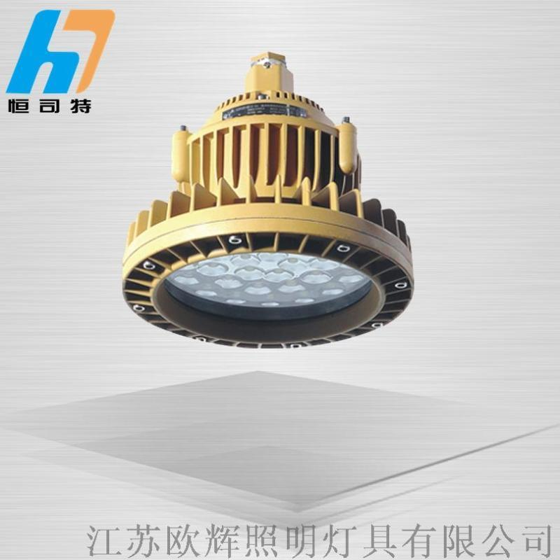 LED防爆防眩燈/100w大功率防爆防眩燈/防爆防眩燈圖片