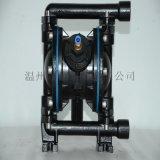 東泉泵業鑄鐵隔膜泵,溫州廠家隔膜泵