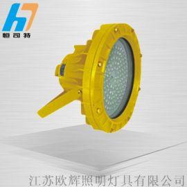 LED防爆投光灯 DC24V小功率节能型单科灯珠防爆灯小功率防爆灯