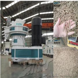 山东木屑颗粒机生产厂家 生物质燃料成型机价格