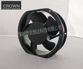 15051金属风扇 台湾惯展风扇 低噪音风扇