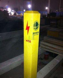 红白条玻璃钢标志桩安全警示牌生产厂家