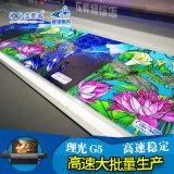 裝飾畫晶瓷畫uv平板印表機