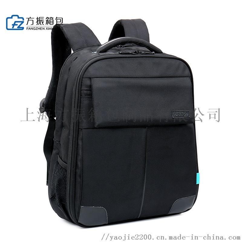 上海订制双肩包定做厂家休闲运动 时尚**