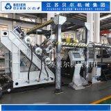 江苏贝尔机械有限公司--PPPEPS吸塑片挤出设备