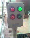 防爆操作柱带仪表BZC立柱防爆按钮箱现场防爆操作箱