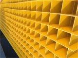 環保玻璃鋼污水廠格柵板製作過程