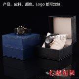 厂家直销表盒现货高档PU皮手表盒首饰盒礼品盒包装盒